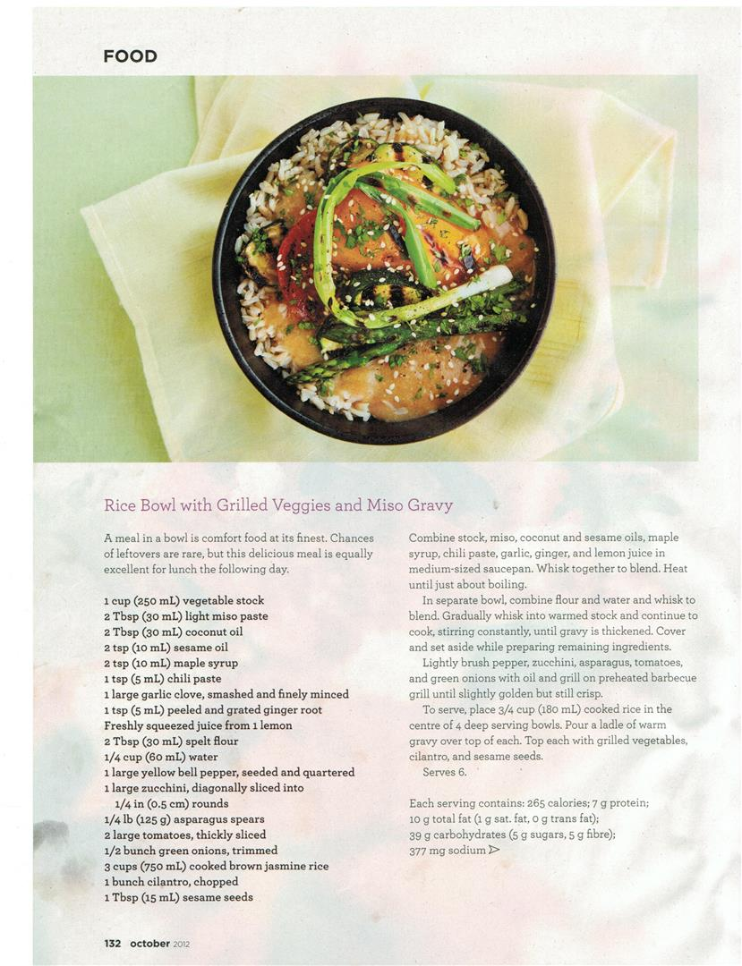 rice bowl recipe (Large)